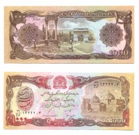 Afghanistan 1.000 Afghani 1370 (1991) - Afghanistan