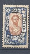 ETIOPIA    1919 Local Motifs  USED - Ethiopia