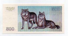Lituania - 1993 - Banconota Da 500 Talonas - Nuova -  (FDC1623) - Lituania