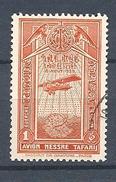 ETIOPIA    1931 Airmail  USED - Ethiopia