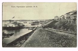 Россия - Rossija - Russia - Волга - Volga River - Russie