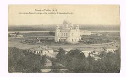 1915 - Россия - Rossija - Russia - Viatka - Вятка - La - Russie