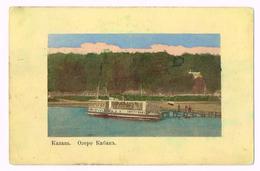 1913 - Россия - Rossija - Russia - Казань - Kaza - Russie