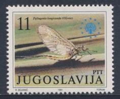 Jugoslavija Yugoslavia 1991 Mi 2503 YT 2367 Sc 2112 ** Palingenia Longicauda : Mayfly / Eintagsfliege / Oeveraas - 1945-1992 Socialist Federal Republic Of Yugoslavia