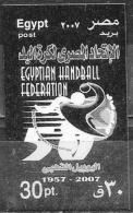 Egitto/Egypte/Egypt: Bozzetto Fotografico, Photographic Comp Image, Photographique Maquette - Pallamano