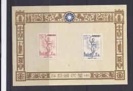 TAIWAN 190/91 + 195/97 + 198/99 + 200/02 Hinged On Card - Not Cancelled - 1945-... République De Chine