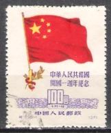 Chine  : N° Yvert  869  Oblitéré  - Anniversaire De La République Populaire . - Gebruikt