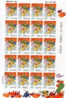 Serie En Pliego Nº 2337/40 Formosa - 1945-... República De China