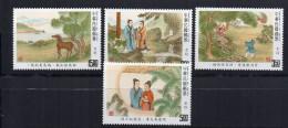 Serie Nº 1992/9  Formosa - 1945-... République De Chine