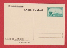 Entier Postal  --  Exposition De New York --  Neuf