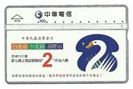 Taiwan - Tessera Telefonica Da 100 Units T159 - Taiwan (Formosa)