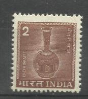INDIA, 1979, DEFINITIVES, ( Definitive Series ),  Bidriware, Art, Vase, , ´2´  Lithography Print, Dark Brown, MNH, (**) - Nuovi