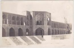 Iran, Persia - Tehran, Teheran - With Stamp 1939 - Iran