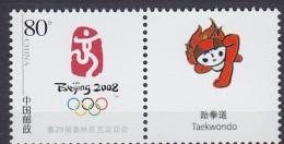 2008 CHINE CHINA Taekwondo ** MNH Les Arts Martiaux, Judo Karaté  Kampfsport  Karate   [DZ78]