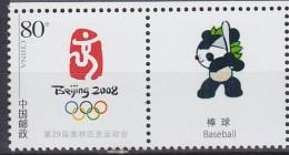 2008 CHINE CHINA  ** MNH Base-ball Baseball  Béisbol [DZ82] - Béisbol