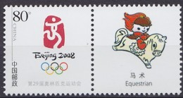 2008 CHINE CHINA  ** MNH équitation Horse Riding Reiten Pferd Hípica [DZ91]