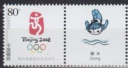 2008 CHINE CHINA  ** MNH Plongé Eplongée Haute High Diving Kunstspringen Turmspringen  Buceo De Alta [EA03]