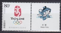 2008 CHINE CHINA  ** MNH Water Polo  Wasserball Waterpolo [EA05]