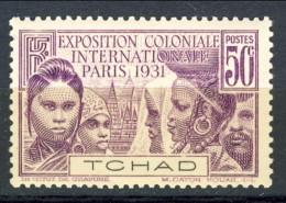 Tchad 1931 N. 57 C. 50 Violetto MNH Catalogo € 10