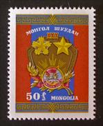 BATAILLE D'HALHIN-GOL 1969 - NEUF ** - YT 503 - MI 567 - Mongolie