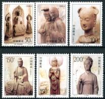 """CHINA / CHINE 1997  MNH   -  """" GROTTES DE MAIJISHAN """"  -   6  VAL. - 1949 - ... République Populaire"""