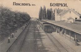 10754-BOIARKA(UCRAINA)-LA STAZIONE FERROVIARIA-INTERNO-1910-FP - Stazioni Con Treni