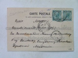 Philatelie 102 Constantinopol Moskva - Storia Postale
