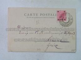 Philatelie 115 Constantinople Osterreichische Post - 1858-1921 Impero Ottomano