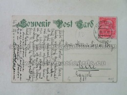 Philatelie 121 Jerusalem Osterr Post Osterreichische Post - 1858-1921 Impero Ottomano