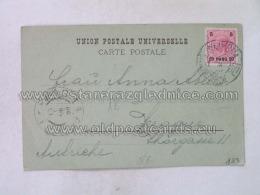 Philatelie 133 Ephese Prag Praha Osterreichische Post - 1858-1921 Impero Ottomano