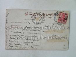 Philatelie 145 Constantinople Deutsche Post - 1858-1921 Impero Ottomano