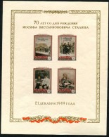 Russia 1949 MI BL 13 MNH **  SS 175x222, Stalin 70 Years - Neufs