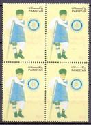 2000 Pakistan Rotary, Polio, Health, Medical Color Error Block Of Four MNH (PK-126)