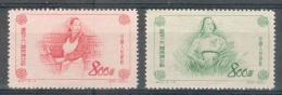 Chine China 1953 -Journée Internationale De La Femme Y&T N° 973/974  émis Neufs** Sans Gomme Avec N°de Série Et Parution - 1949 - ... République Populaire