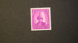 Nepal 124 King Mahendra 40th Birthday MNH 1960 A04s - Nepal