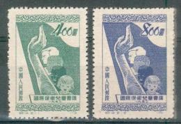 Chine China 1952 - Conférence Pour La Protection De L´Enfance Y&T N° 971/972  émis Neufs ** Sans Gomme - 1949 - ... République Populaire