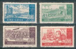 Chine China 1952 - Série Complète Y&T N° 947 à 950 émis Neufs ** Sans Gomme Avec N° De Série Et Parution - 1949 - ... République Populaire