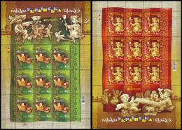 UKRAINE 2015. EUROPA: OLD TOYS. Mi-Nr. 1487-88. Sheets Of 9 Sets. Mint (**) - 2015