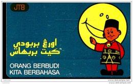 EH1926    BRUNEI - Brunei