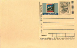 Mahatma Gandhi (private Postal Stationery) Mint Uncirculated From India - Mahatma Gandhi