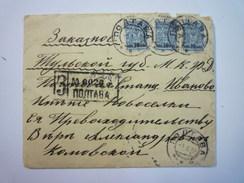 LETTRE  De  RUSSIE  à Identifier  1917   XXX - 1917-1923 République & République Soviétique