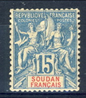 Sudan 1894 N. 8 C. 15 Azzurro MH Catalogo € 7,50