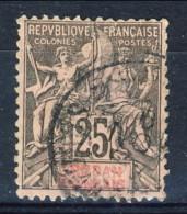 Sudan 1894 N. 10 C. 25 Nero Su Rosa Usato Catalogo € 32