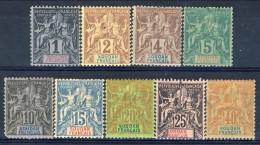 Sudan 1894 Lotto Di 9 Valori Della Serie 1-13 MH Catalogo € 164