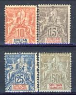 Sudan 1900 Serie N. 16-19 MNH Catalogo € 92