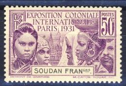 Sudan 1931  N. 90 Expo Coloniale C. 50 Violetto MNH Catalogo € 7.75