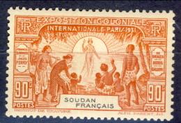 Sudan 1931  Serie N. 91 Expo Coloniale C. 90 Arancio MNH Catalogo € 7,75