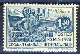 Sudan 1931  Serie N. 92 Expo Coloniale F. 1,50 Azzurro MNH Catalogo € 7,75