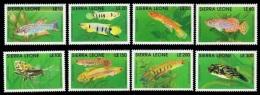 (021) Sierra Leone  Fische / Fish / Poissons / Vissen  ** / Mnh  Michel 1631-38 - Sierra Leona (1961-...)