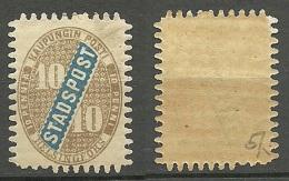 FINLAND HELSINKI 1868/70 Local City Post Stadtpost 10 Pen * - Finland